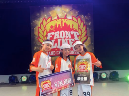 FRONT LINE グランドチャンピョン大会 準優勝