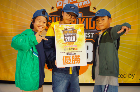 ALL JAPAN SUPER KIDS DANCE CONTEST 中部予選2回戦 優勝