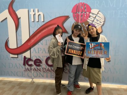 ICECREAM DANCE CONTESTU15部門優勝