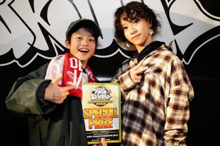 TRUE SKOOL GRAND CHAMPIONSHIPS 2019