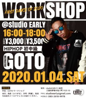 GOTO WORKSHOP