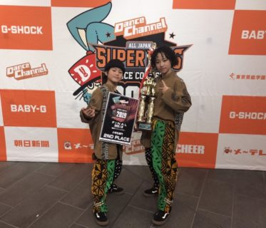 "ALL JAPAN SUPER KIDS DANCE CONTEST 2019 ""FINAL"" BARBERz 準優勝!!"