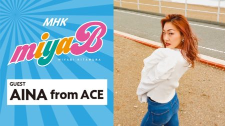 【MHK】[Guest AINA from ACE]