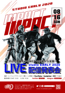 2020studioEARLY LIVE配信発表会