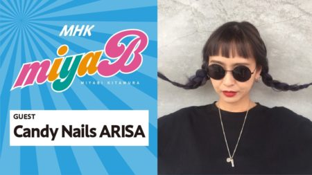 【MHK】#55[GUEST Candy Nails ARISA]