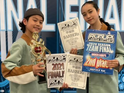RUNUP DANCE CONTEST 2020 SEASON TEAM FINAL BARBERz 準優勝!!